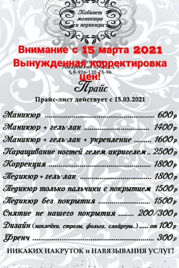 WhatsApp Image 2021-02-07 at 16.54.58